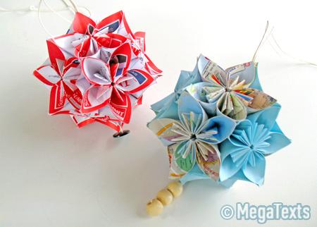 оригами кусудама супершар